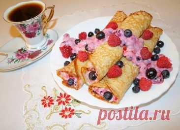 Десертные блинчики с нежнейшей творожно-ягодной начинкой Предлагаю очень вкусный рецепт для любителей сладостей! Я очень люблю сладкие десертные блинчики. Думаю, что мой рецепт понравится любителям блинов, творога и ягод!  Итак, для приготовления этих блинч…