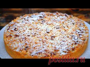 Яблочная Sbriciolata! Обалденный Пирог с яблоками | Кулинарим с Таней