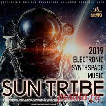 """Sun Tribe: Synthspace Electronic (2019) Mp3 Под музыку микстейпа """"Sun Tribe"""" мы с Вами отправимся в космическое странствие по просторам нашей необъятной галактике. Так что пристёгиваемся, одеваем наушники и полетели.Исполнитель: Various ArtistНазвание: Sun Tribe: Synthspace ElectronicСтрана: UKЛейбл: VA-Album Rec.Жанр музыки:"""