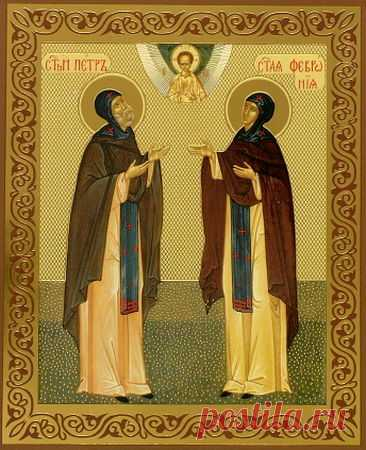 Канон за болящего, глас 3-й | Полный Православный Молитвослов — сборник молитв
