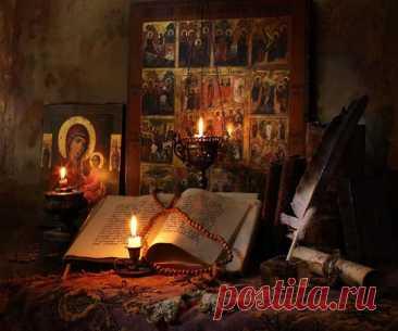 Какие молитвы читать на начало великого поста? Чтение молитвенных заклинаний в Священный для православных день