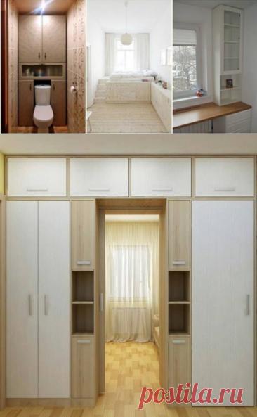Как и где разместить шкафы, когда не хватает места