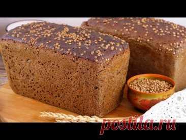 Легендарный Бородинский хлеб на закваске! 🍞 Домашний заварной ржаной хлеб на закваске!