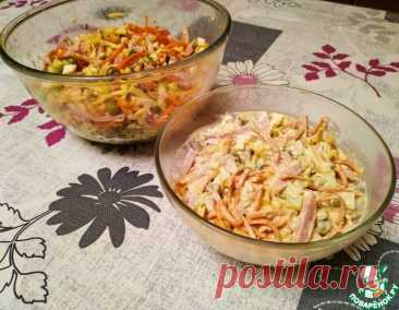 Салат «Планета» – кулинарный рецепт