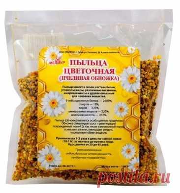 Цветочная пыльца Мелмур (пчелиная обножка) пак. 100 г — купить по выгодной цене на Яндекс.Маркете