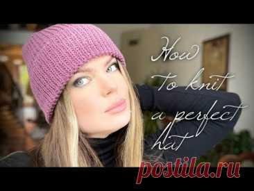 Вяжем ИДЕАЛЬНУЮ БАЗОВУЮ ШАПКУ РЕЗИНКОЙ с красивой макушкой! 🔮 How to knit a perfect hat