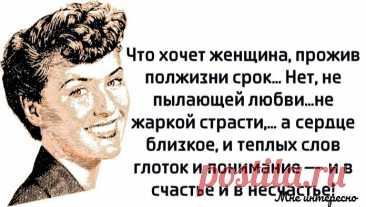 Могу конечно и помолчать, но не долго, устаю - новая порция юмора из моей рукодельной группы   МНЕ ИНТЕРЕСНО   Яндекс Дзен