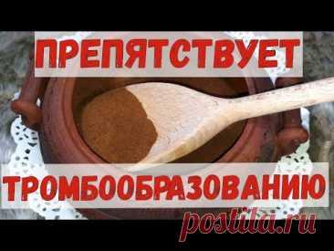 ЧИСТЫЕ печень  и сосуды, ХОЛЕСТЕРИН в норме, ТРОМБАМ НЕТ.