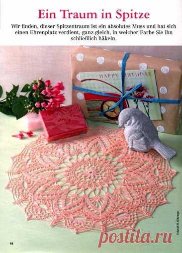 Нежно-розовые салфеточки и схемы к ним | NataliyaK | Яндекс Дзен