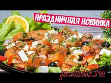 """Салат """"ПЯТИМИНУТКА"""" МЕГА простой + МОДНАЯ ЗАПРАВКА быстрый, самый вкусный салатик в мире!"""
