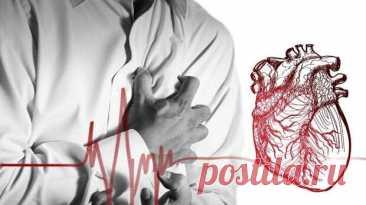 Точки, которые быстро спасают от болей в сердце - Народная медицина - медиаплатформа МирТесен Чтобы избавиться от боли в области сердца, нужно найти лечебные точки – точки соответствия сердцу. Хотите узнать подробнее — читайте далее… Пожалуй, самая серьезная и одна из самых частых жалоб – это боли в области сердца. Иногда причиной бывает злоупотребление алкоголем и никотином, однако боли в