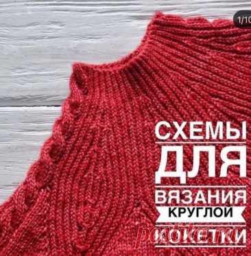 В Вашу копилочку. Блог lavka_rukodeliyansk2  Источник: https://www.instagram.com/p/CUpzQzBIWYV/