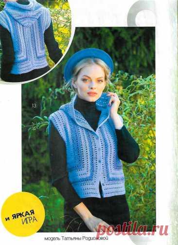 Журнал Мод. Вязание №631 2020