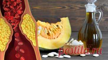 От тромбов, холестерина и для долголетия: одно простое, но полезное масло - Журнал «Профиль» - медиаплатформа МирТесен Это масло получают из неочищенных семян тыквы. Оно используется для самых разных кулинарных и медицинских целей. Но все ли знают о его истинной пользе? От холестерина и для сердца Масло тыквенных семечек имеет одну из самых высоких концентраций полиненасыщенных жиров среди всех пищевых источников.