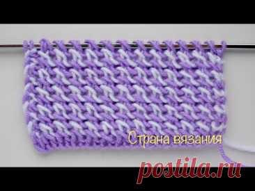 Узоры спицами. Двухцветный узор «Разноцветные стежки». Knitting patterns. Two-tone pattern.