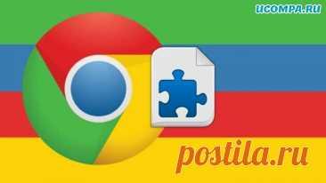 Отличные расширения браузера Google Chrome.