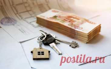 Какие налоговые изменения в сфере недвижимости ждут россиян в 2021 году :: РБК Недвижимость