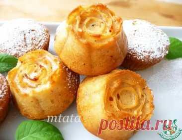 """(3) Ароматные кексы с яблоками """"Бутоны роз""""! - Ваши любимые рецепты - медиаплатформа МирТесен"""