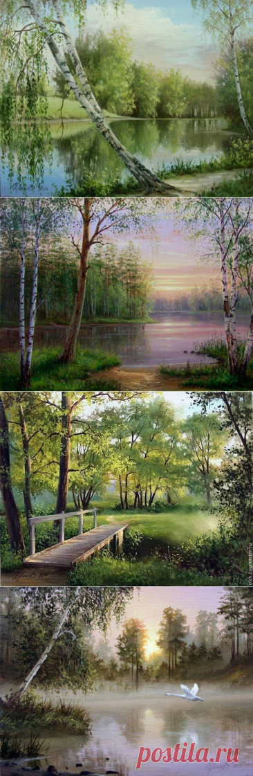 Пейзажная живопись О.Чувашева