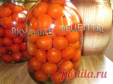 Sweet tomatoes for the winter - the recipe with a photo | Tasty recipes