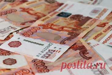 Россиянам рассказали о выплате в 250 тыс. рублей   Россияне могут воспользоваться помощью государства и получить средства для трудоустройства, открытия собственного дела или ...
