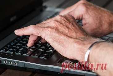 Депутат: Пенсия работающих не изменится после индексации   В России индексация выплат работающим пенсионерами с 1 августа произойдет только на бумаге, а получить реальный перерасчет ...