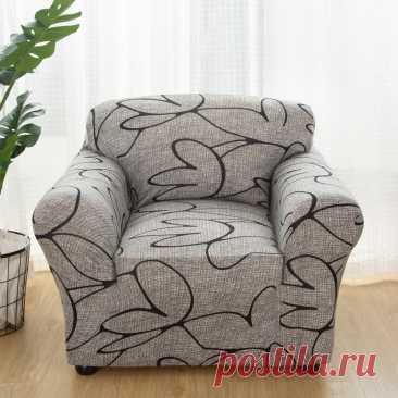 Чехол на одно кресло для дивана, эластичное украшение из спандекса для кресла, стрейчевое покрытие для дивана в гостиную с цветочным принтом   Дом и сад   АлиЭкспресс