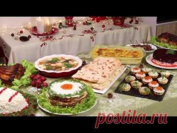 Меню на Новый год 2021🎄 Готовлю 10 блюд на ПРАЗДНИЧНЫЙ СТОЛ 🎉ЗАКУСКИ САЛАТЫ ГОРЯЧЕЕ🎉