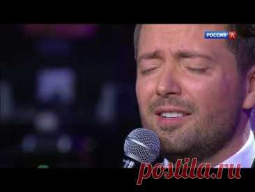 "Кватро - Ещё минута (ММДМ 08.03.2020, концерт ""Признание в любви"". Живой звук)"