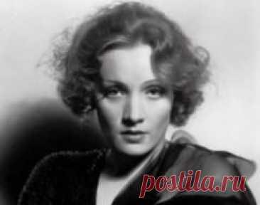 Сегодня 06 мая в 1992 году умер(ла) Марлен Дитрих
