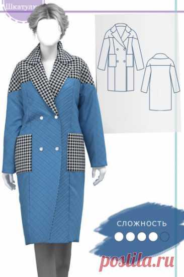 Выкройка женского комбинированного пальто WC260121