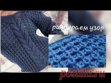 Ну очень эффектная резинка на спицах 🚩 knitting pattern.