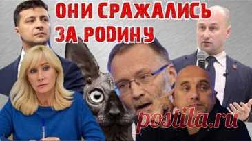 Итоги недели с Котом Костяном / АНШЛА-К