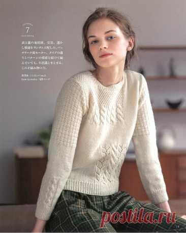 Европейское влияние на вязаную моду. Актуальные модели из японского журнала   Сундучок с подарками   Яндекс Дзен