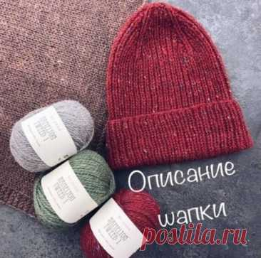 Универсальная классная шапка из Hamelton Tweed, Вязание для женщин