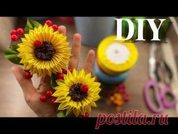 Подсолнухи из лент🌻/Ribbon Flowers/Lbeads.com/DIY