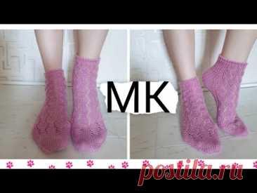#носкиспицами   Мастер класс / красивые ажурные носки