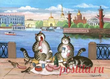 Неформальные котики Татьяны Родионовой как часть культурного кода Петербурга   Соло - путешествия   Яндекс Дзен