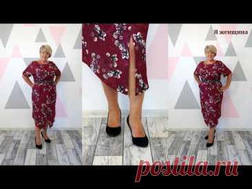 Элегантное платье с разрезом и перепадом длины. Нестандартное построение платья по выкройке спинки