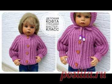 Детская кофта спицами английской резинкой Росток Реглан Подробный мастер класс /children's sweater