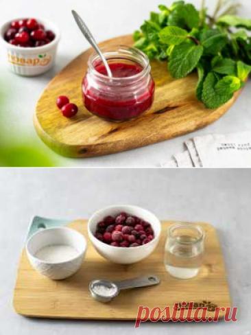 Соус из клюквы | Вкусные кулинарные рецепты