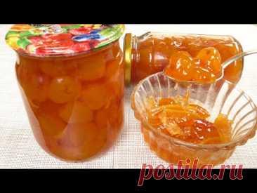 Варенье из розовой черешни с лимоном | Pink cherry jam with lemon