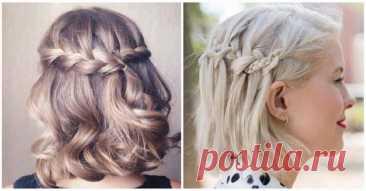 Как собрать короткие волосы красиво и быстро: советы Ежегодно процент девушек, выбирающих короткие стрижки, растет. Такой выбор обуславливается удобством волос в ношении, не заинтересованностью в постоянной укладке. Однако это не означает, что волосы не