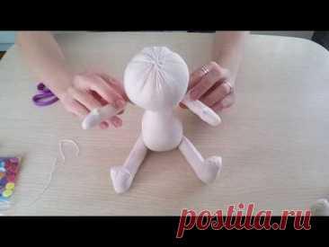 Интерьерная кукла из ткани своими руками. Часть 1. Тело куклы - YouTube