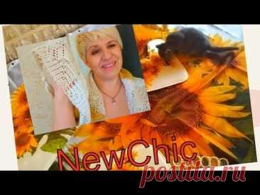 Скатерть крючком готова У нас новый член семьи Новоселье Подарки от #Newchic
