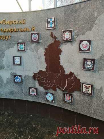 Ни намека на столичный шик. Как я катался в Новосибирском метро и что из себя представляет местная подземка. Всем привет, с вами ЭКОНОМЕТР. Сегодня я расскажу вам не про еду, а про экономные покатушки на общественном транспорте. Некоторое время мне пришлось вынужденно провести в Новосибирске. Здесь я писал как добирался, до этого сибирского мегаполиса.  Новосибирск — столица вот этого дела.... Читай дальше на сайте. Жми подробнее ➡