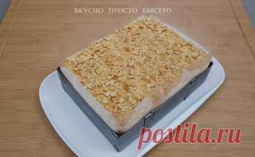 """Самый вкусный торт """"Наполеон"""" без выпечки. Простой рецепт ленивого """"Наполеона""""   Вкусно Просто Быстро   Яндекс Дзен"""
