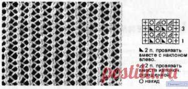 osnovnoy-uzor-s18.jpg (800×378)