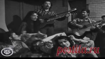 Цыгану черт не страшен Музыкальный Телеспектакль СССР 1972 год