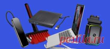 Товары из подборки расширят возможности компьютера и сделают его использование более комфортным.